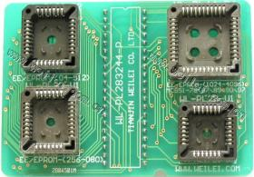 Adapter WL-PL283244-P for PLCC EPROM